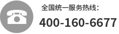 400-160-6677