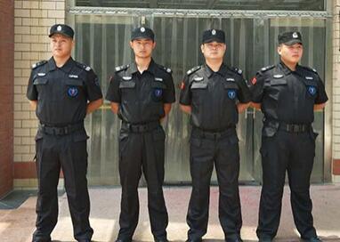 济南安保公司