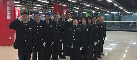 超市保安职责及工作要求
